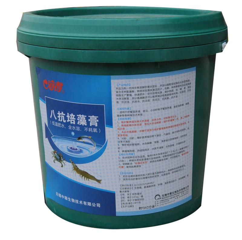 八抗培藻膏